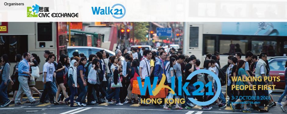 Walk21HK_banner_940x376